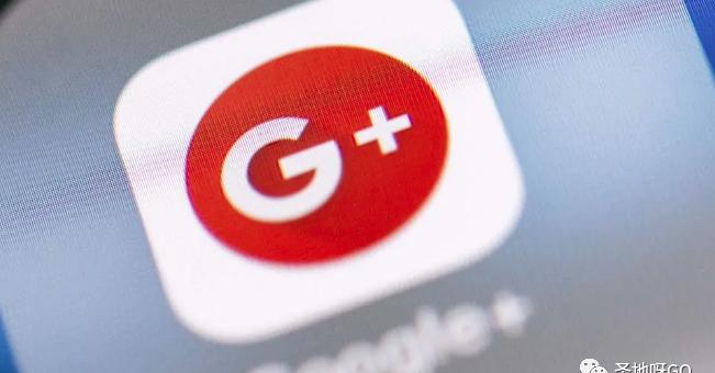谷歌掷750万美元和解,每个Google+用户可申领12美元赔偿金