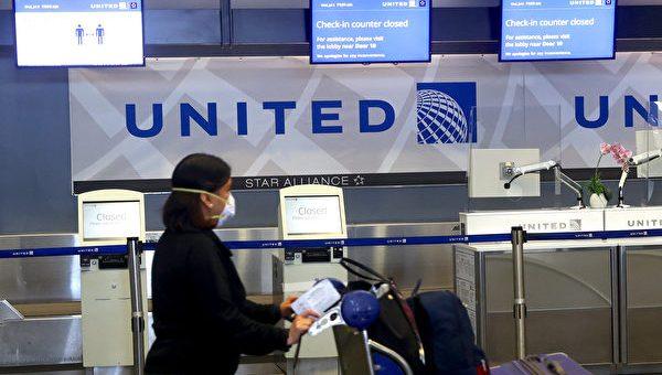 美联航永久取消200元改票费 限国内航班